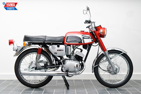 Yamaha AS1 Red 1970