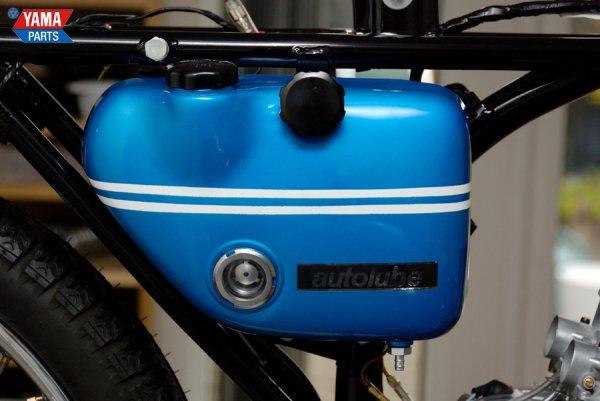 AS2J Blue 25 20070730