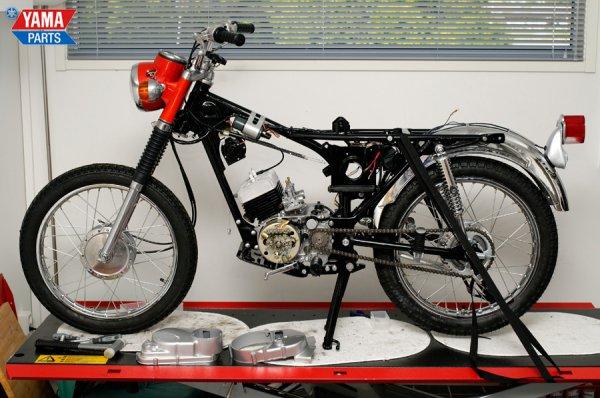 AS2C Orange 1 20080525