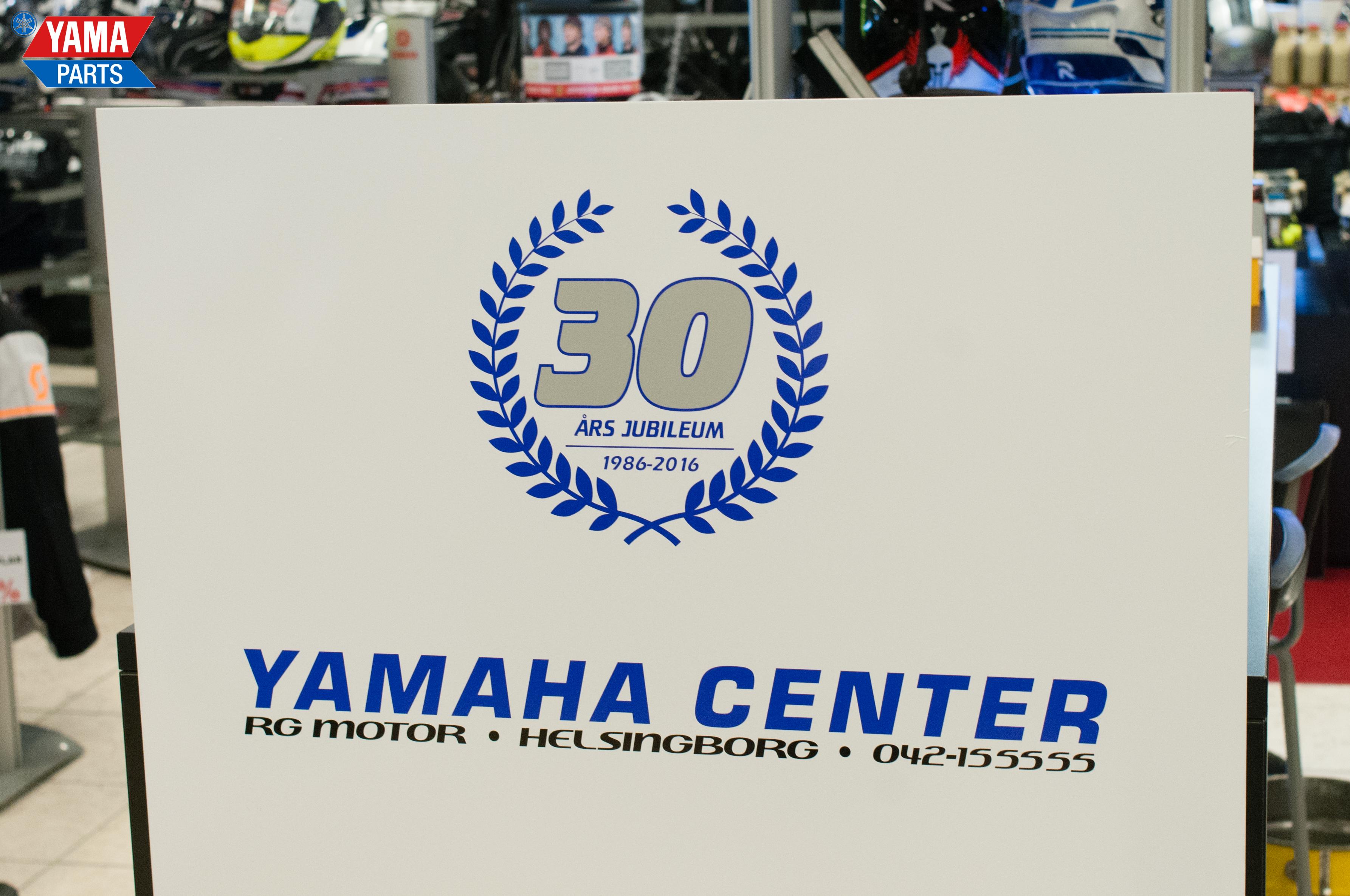 YamahaCenter30-3
